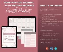GrowthMindsetJournal1